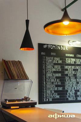 Ресторан Fomin Bar & Shop - фотография 15