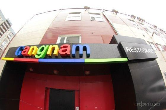 Ресторан Gangnam - фотография 16