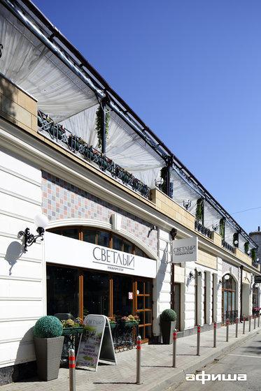 Ресторан Светлый - фотография 32