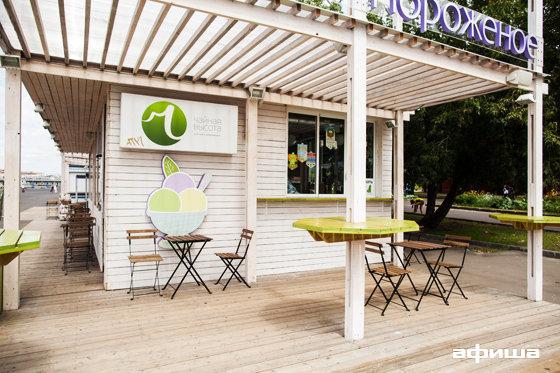 Ресторан Чайная высота - фотография 15