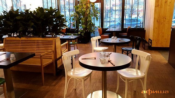 Ресторан Академия по-китайски - фотография 7