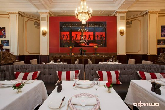Ресторан Astoria - фотография 7
