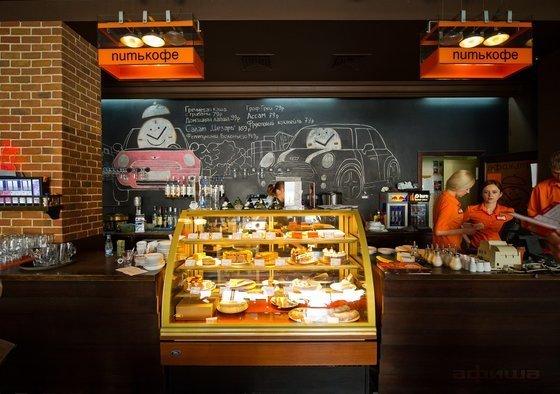 Ресторан Питькофе: Mini Cooper - фотография 2