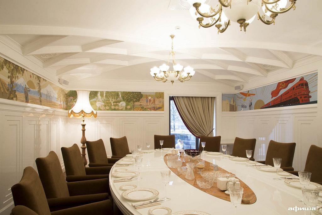 Ресторан Арагви - фотография 7