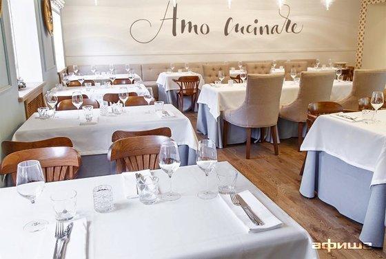 Ресторан Amo cucinare - фотография 2