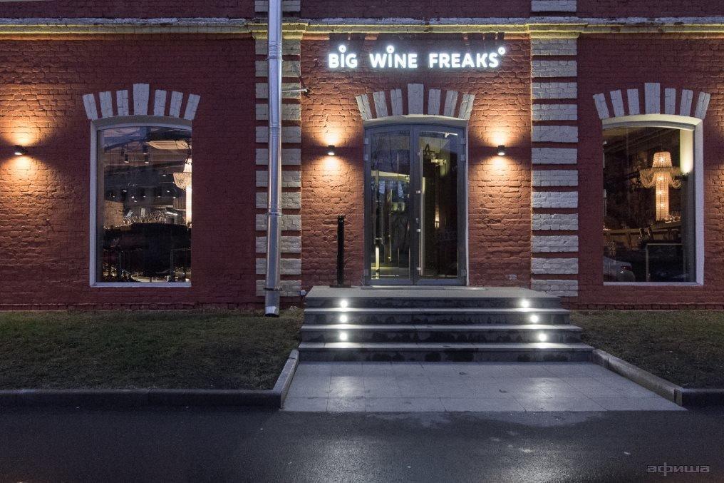 Ресторан Big Wine Freaks - фотография 1
