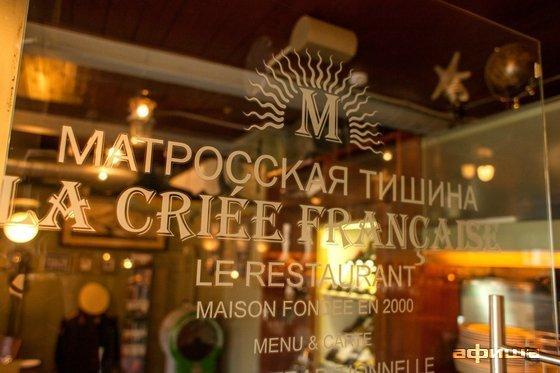 Ресторан La perla - фотография 17