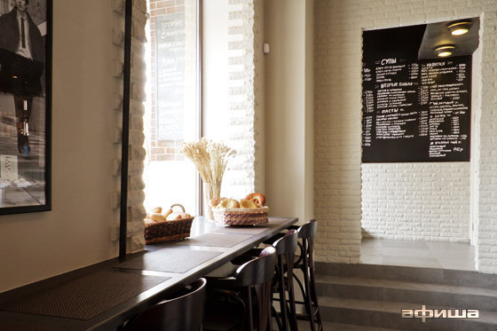Ресторан Caffeterria - фотография 4