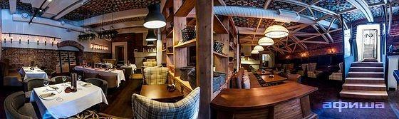 Ресторан Кинза - фотография 5