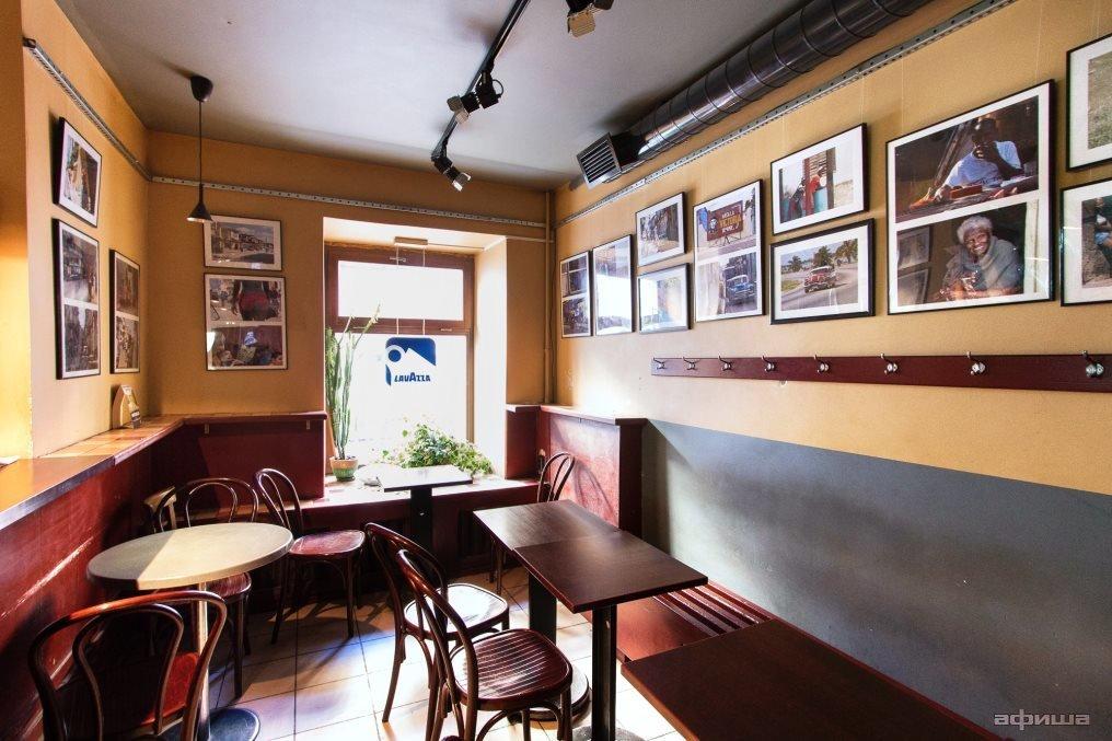 Ресторан Рюмочная - фотография 13