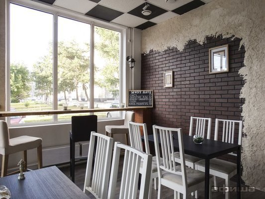 Ресторан Дырявый котел - фотография 1