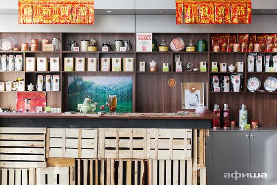 Ресторан Китайские новости - фотография 9
