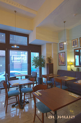 Ресторан Le bistrot Le Provos - фотография 2