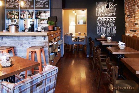 Ресторан Пороселло - фотография 11