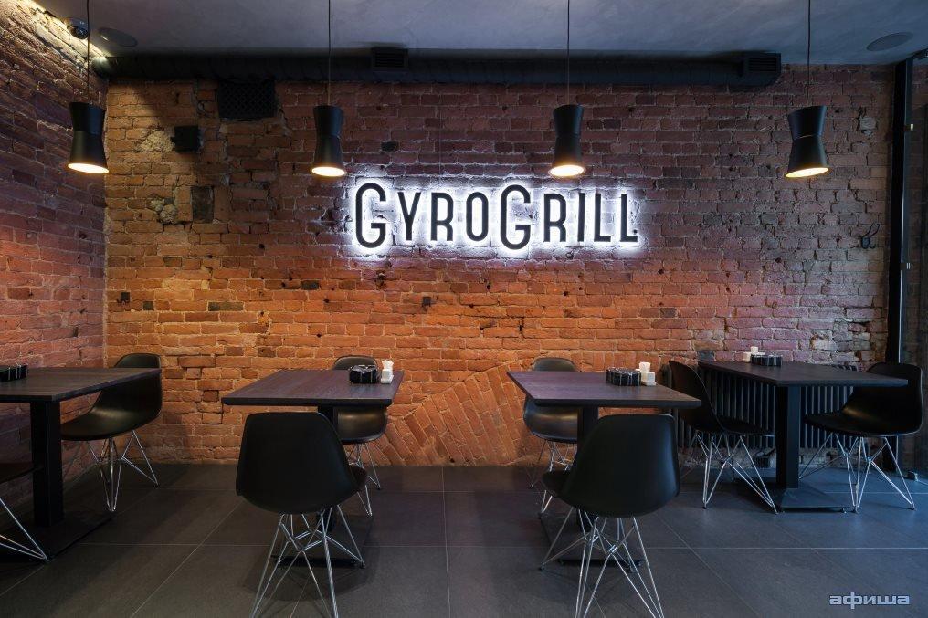Ресторан Gyro Grill - фотография 7