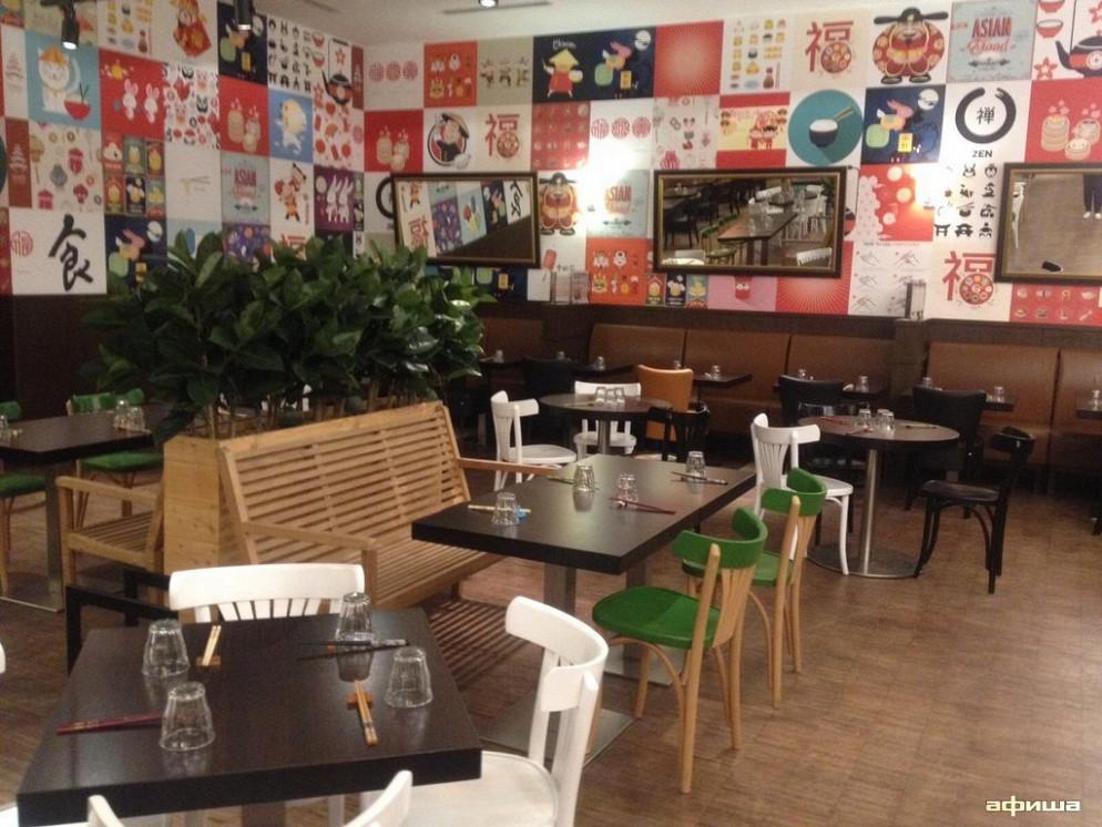 Ресторан Академия по-китайски - фотография 5