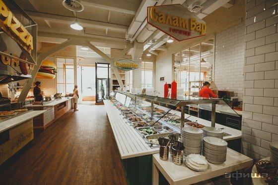 Ресторан Vinegret Bufet - фотография 6
