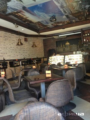 Ресторан Прага - фотография 5