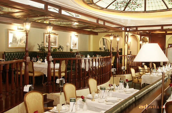 Ресторан Les marches - фотография 7