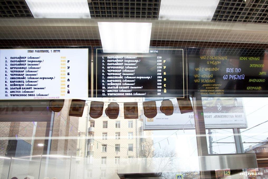 Ресторан 46 - фотография 9