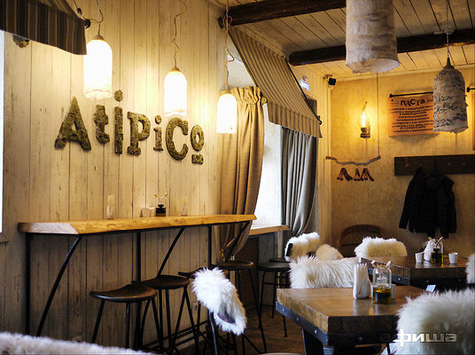 Ресторан Atipico - фотография 1
