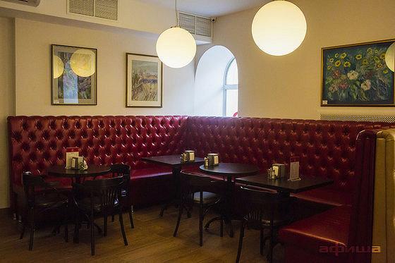 Ресторан Штрогель - фотография 13