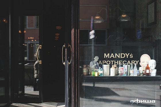 Ресторан Mandy's Apothecary Irish Pub - фотография 12