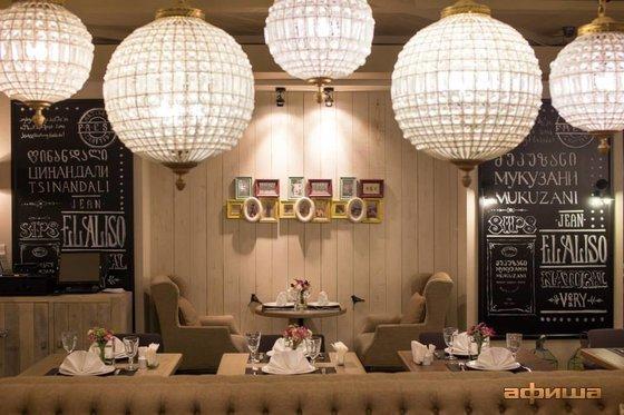 Ресторан Хинкальная - фотография 9