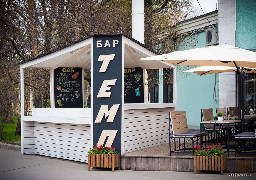 Ресторан Темп - фотография 3