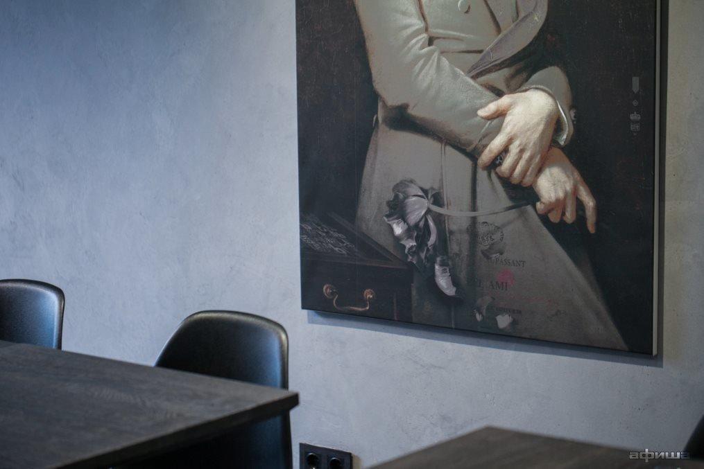 Ресторан Gyro Grill - фотография 12