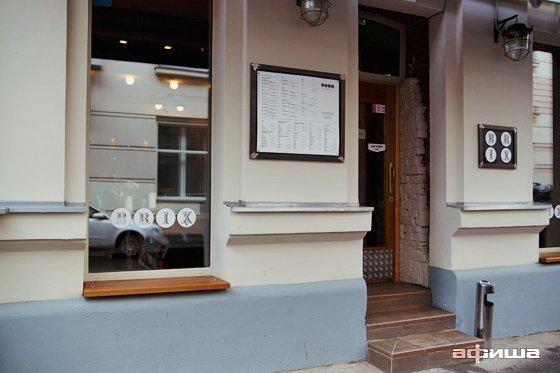 Ресторан Brix - фотография 11