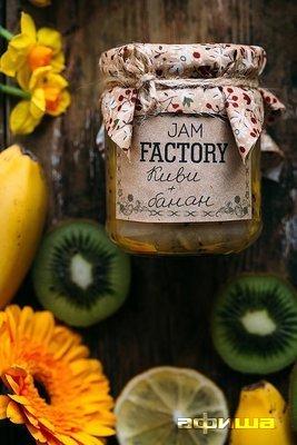 Ресторан Jam Factory Café - фотография 1