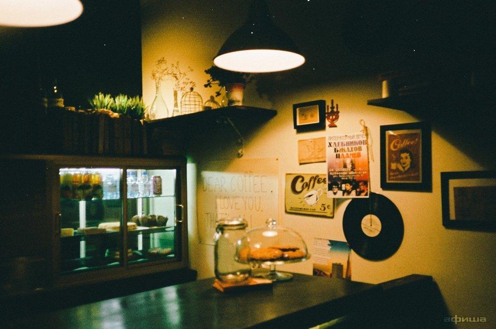 Ресторан Библиотека кофе - фотография 4