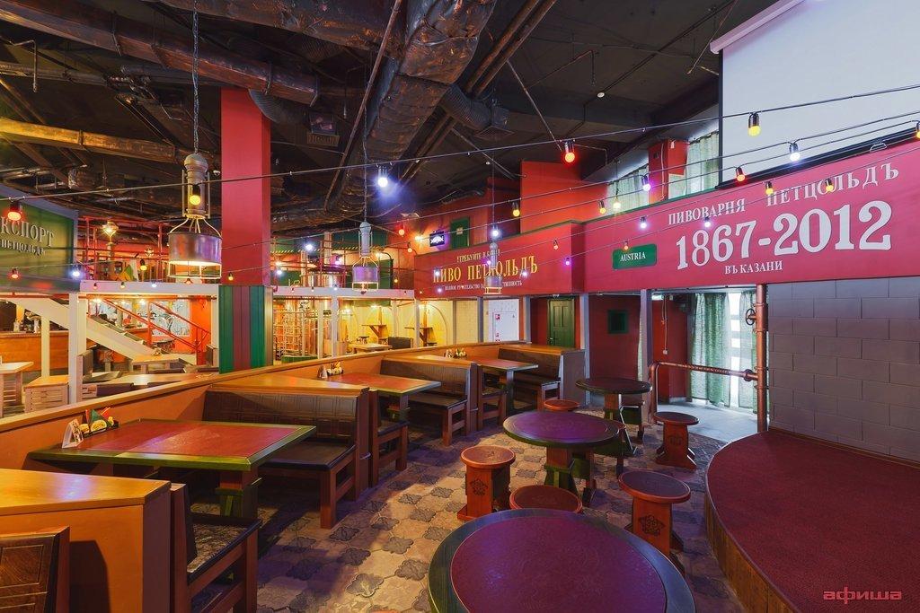 Ресторан Петцольд - фотография 2