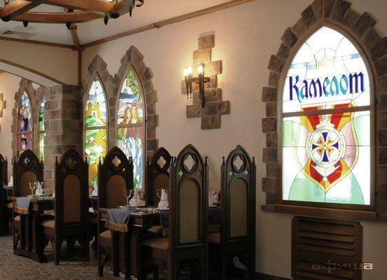 Ресторан Камелот - фотография 1