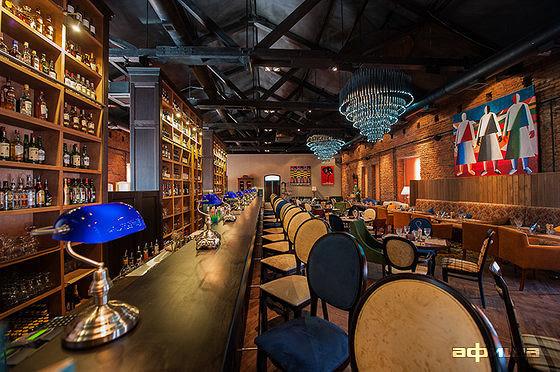 Ресторан Булгаков - фотография 13