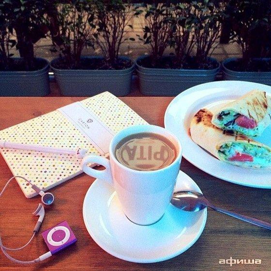 Ресторан Pita's - фотография 8