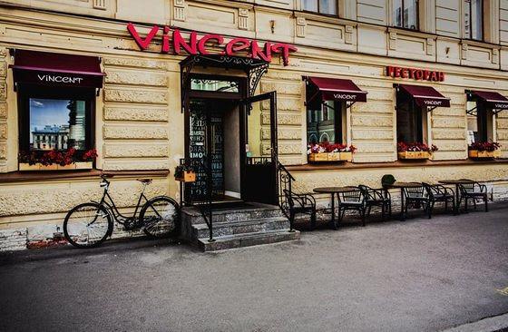 Ресторан Vincent - фотография 2