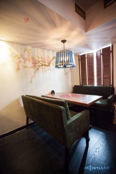 Ресторан Нихао - фотография 7