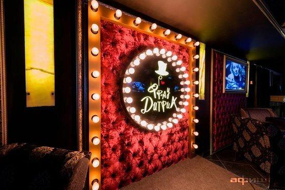 Ресторан Фрау Дитрих - фотография 7