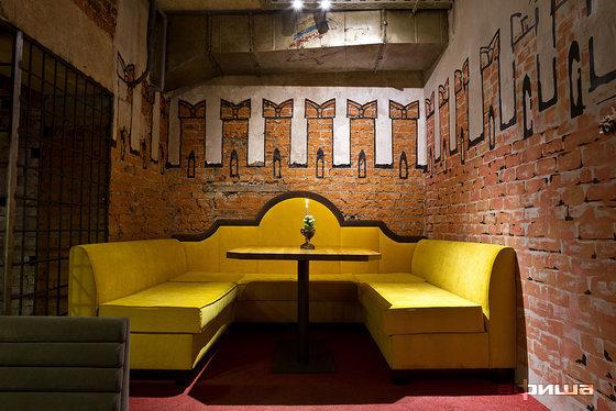 Ресторан Кусочки - фотография 12