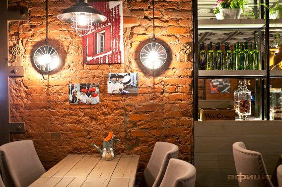 Ресторан El basco - фотография 11