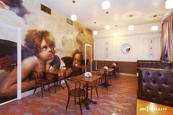 Ресторан Ля-Рошель - фотография 5