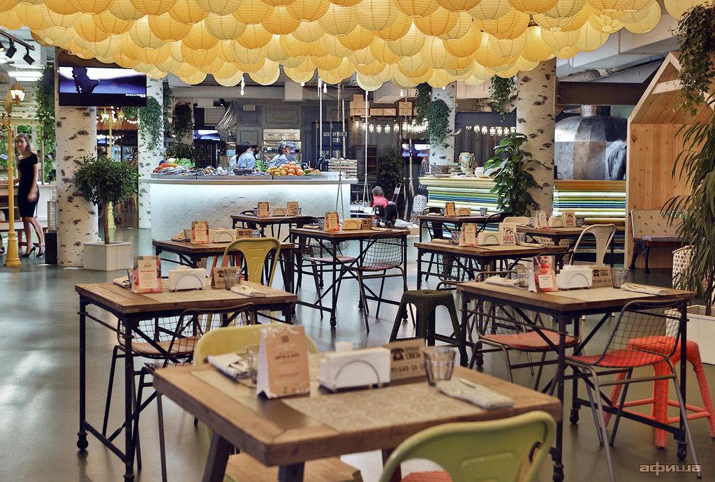 Ресторан Food Park - фотография 16