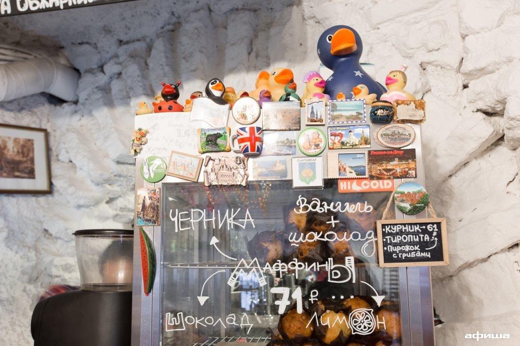 Ресторан Больше кофе - фотография 13
