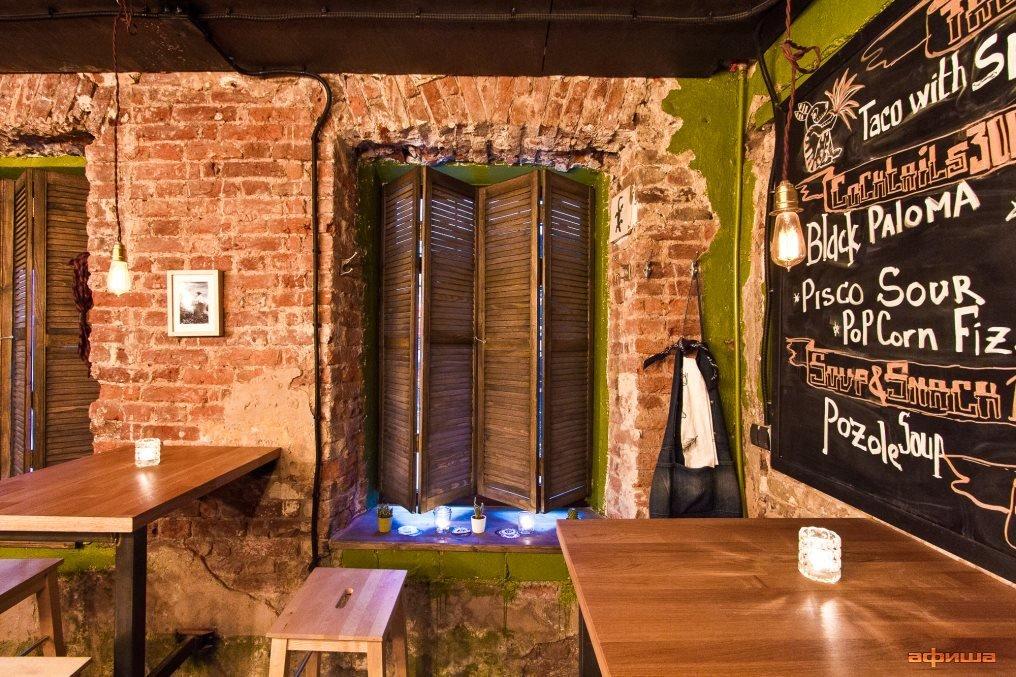 Ресторан El copitas - фотография 7