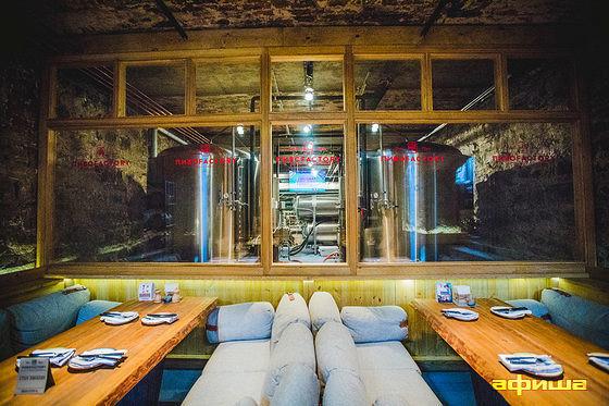 Ресторан Пиво Factory - фотография 1