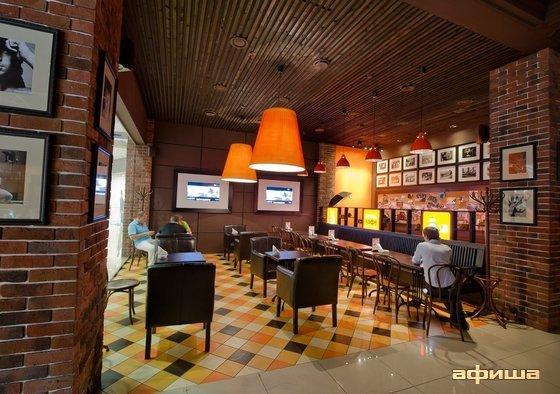Ресторан Питькофе: Фото - фотография 1