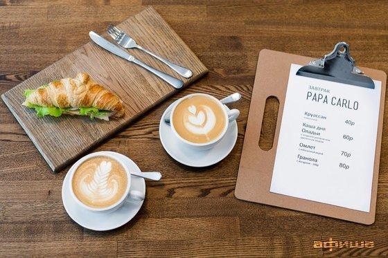 Ресторан Papa Carlo Coffee - фотография 9