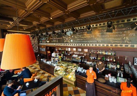 Ресторан Питькофе: Кино - фотография 7